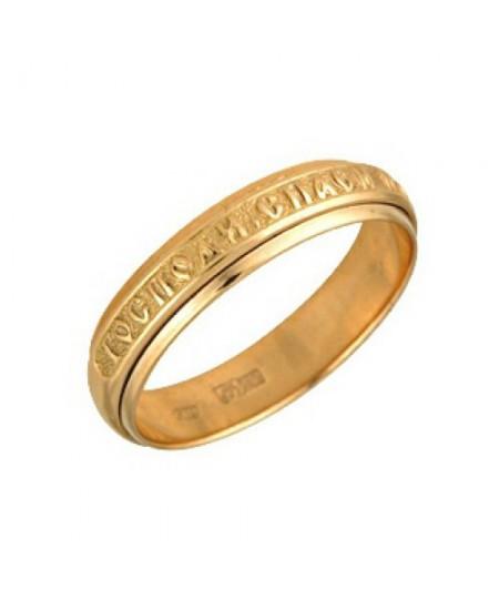 Кольцо Спаси и Сохрани красное золото 585 проба АЛМ-10