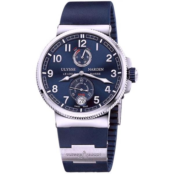Ulysse Nardin Marine Chronometer Manufacture 43mm