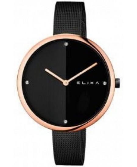 Elixa Finesse E106-L427
