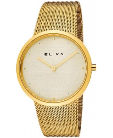Elixa Beauty E122-L497